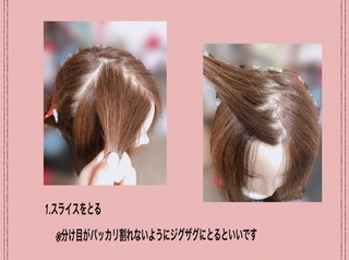 52B63DD4-0C4D-4861-B3DB-9389850EE122.jpeg