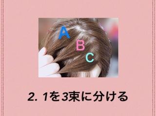 5DA12985-7A28-4BF2-93C9-027A12EEB984.jpeg