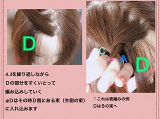 5D4187C3-206D-4FEB-A099-903AB48B0774.jpeg
